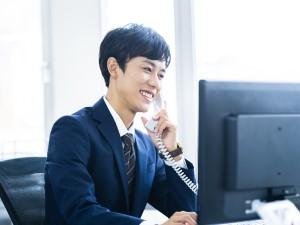 MAKURI屋ホンポ株式会社の求人情報