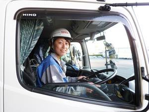 トヨタ輸送株式会社の求人情報