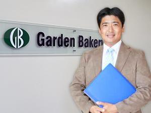 ガーデンベーカリー株式会社(昭和産業株式会社グループ)の求人情報