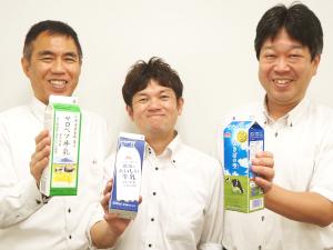 三栄乳販株式会社/乳製品のルート営業/完全週休2日制度/残業ほぼナシ