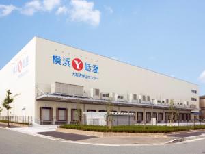 横浜低温流通株式会社の求人情報