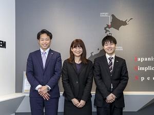 株式会社日本防犯システムの求人情報
