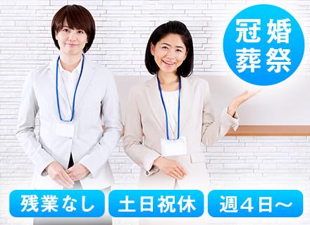 アルファクラブ武蔵野株式会社 北部地区本部の求人情報
