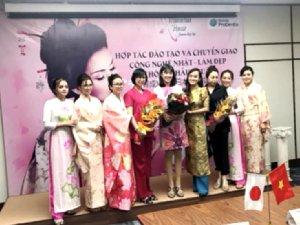 ビューティー企画株式会社 (英語社名:Beauty Planning Inc.)の求人情報