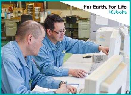クボタ環境サービス株式会社の求人情報