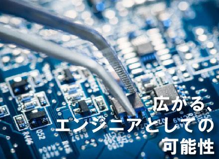 株式会社VSN【Modis VSN】/【組込み開発・回路設計】技術力+コンサルティング力で広がる、エンジニアとしての可能性