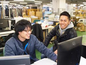 有限会社WITH・YOU/総合職(物流・商品管理スタッフ/事務職)20代から40代活躍