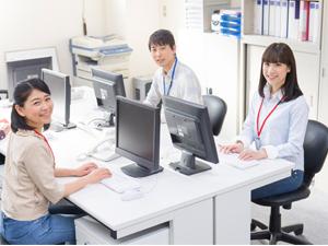 株式会社ナカムラ・マネージメントオフィスの求人情報