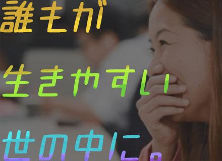 株式会社ColorfulSystemの求人情報