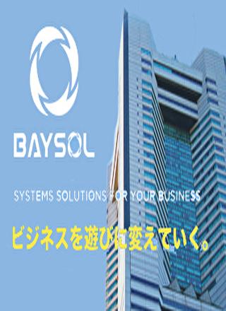 株式会社ベイソルの求人情報