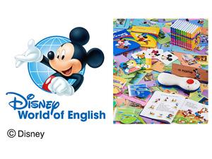 ワールド・ファミリー株式会社/ディズニー英語システムのイベント企画・運営
