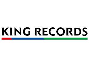 キングレコード株式会社/デジタルビジネススタッフ(配信担当)音楽配信の販売計画・展開