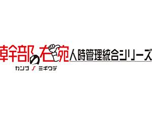 タグジャパン株式会社/導入サポート・SE(IT総合職)