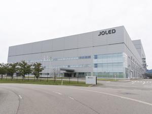 株式会社JOLED(ジェイオーレッド)/工場インフラ・施設管理(電気・空調等)/年間休日125日