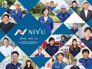 [NIYUグループ]株式会社二友組の求人情報