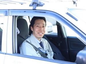 大阪ガスセキュリティサービス株式会社/建物管理スタッフ(安心安定の大阪ガスグループ有休取得90%)