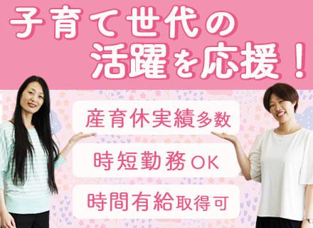 株式会社長大【東証一部上場】