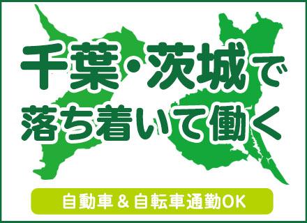 株式会社ランドロームジャパンの求人情報