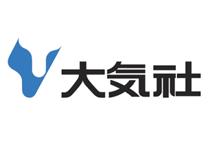 株式会社大気社(東証一部上場)の求人情報