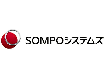 SOMPOシステムズ株式会社/アジャイル手法を用いたシステム開発【デジタルトランスフォーメーション本部】※ポテンシャル歓迎