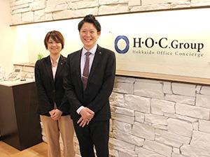株式会社H・O・C/既存顧客へのルート&新規のオフィスコンサルティング営業