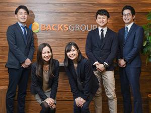 株式会社バックスグループの求人情報