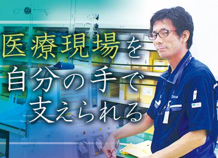 京西テクノス株式会社の求人情報