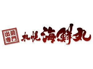株式会社札幌海鮮丸の求人情報