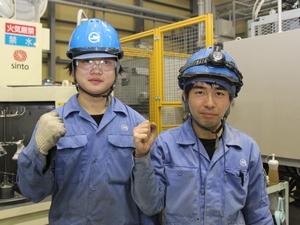 新日本金属工業株式会社の求人情報