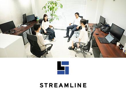 株式会社ストリームラインの求人情報