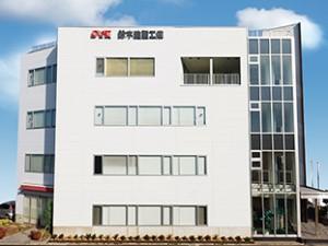 鈴木油脂工業株式会社の求人情報