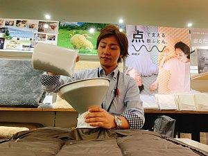 株式会社タナカふとんサービスの求人情報