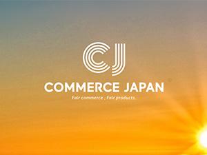 株式会社コマースジャパン(Commerce Japan inc.)/ECコンサル(サポート/アカウントマネージャー・責任者候補)