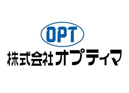株式会社オプティマの求人情報