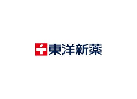 株式会社東洋新薬/化粧品・健康食品の海外営業職(OEM)