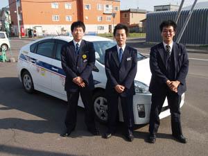 アカツキ交通株式会社(暁交通株式会社)/タクシードライバー