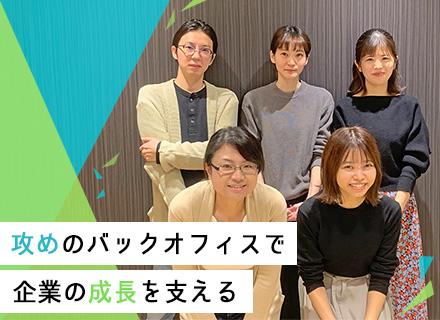 株式会社CHET Group