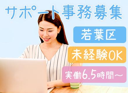遠州トラック株式会社 千葉営業所【東証JASDAQ上場企業】の求人情報