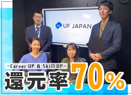 株式会社UFジャパン/ITエンジニア/経験浅めOK/還元率7割!平均年収500万円/資格手当充実/VR・AI案件あり
