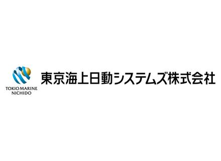 東京海上日動システムズ株式会社/UX/UIデザイナー*月給34.2万円~+賞与年2回*実働7時間*年休123日*住宅補助あり