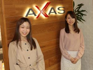 アクサス株式会社の求人情報