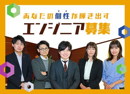 株式会社エクシオジャパンの求人情報
