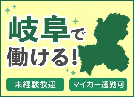 日本ベンダーネット株式会社/メンテナンススタッフ◆未経験歓迎◆設立50年以上の安定企業◆月平均残業時間20時間程度