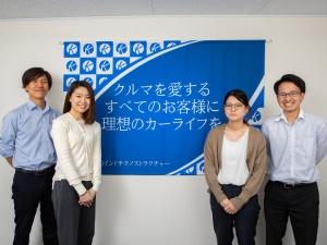 株式会社カインドテクノストラクチャー/通販事業マネジメント/年休125日/新設部門