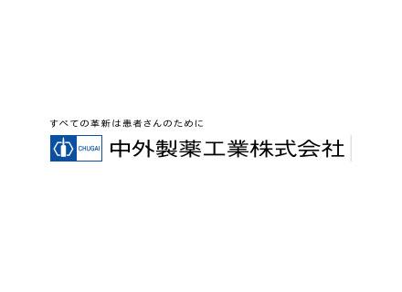 中外製薬工業株式会社/【社内SE】医薬品製造システムの企画開発を担うPM・PL