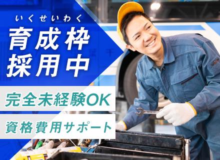 千葉中央バス株式会社の求人情報