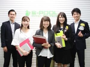 株式会社エスプールヒューマンソリューションズ/プロジェクトリーダー/未経験OK/東証一部上場グループ