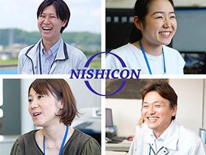 西日本コントラクト株式会社の求人情報