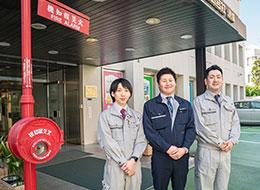 ホーチキ株式会社【東証一部上場】の求人情報-01