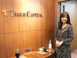 タイガーキャピタル株式会社/不動産管理・一般事務/キャリアアップを目指せる/残業月10h